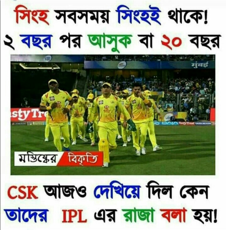 CSK_vs_SRH - ShareChat