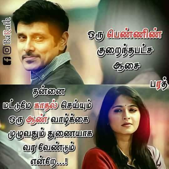 Love Feeling Quotes In Telugu: Quotes Images Megathi💚💚💚inbha💜💜💜