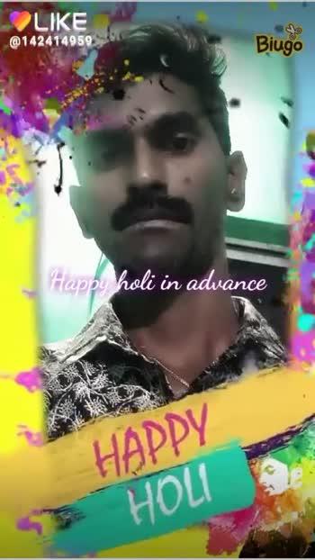 📹कलरफुल होळी व्हिडीओ स्टेट्स - Biugo Happy holi in advance 195 - ShareChat