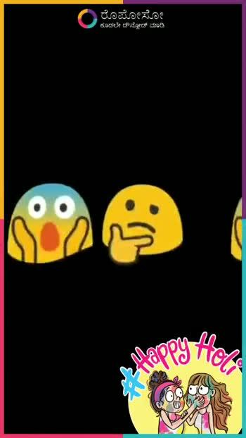 📝Lyrics - ರೋಮೋಸೋ ಕೂಡಲೇ ಡೌನ್ಲೋಡ್ ಮಾಡಿ happy pro ರೋಮೋಸೋ ಕೂಡಲೇ ಡೌನ್ಲೋಡ್ ಮಾಡಿ Mappy PHOTO - ShareChat