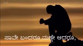 ಅಮ್ಮ ಐ ಲವ್ ಯು - SUBSCRIBE NOW - ShareChat