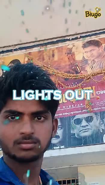 ವಿಶ್ವ ಅರಣ್ಯ ದಿನ - : : Bingo LIGHTS OUT FODE VARDLYARDES b . de Biugo SWEET DREAM N VADEYAR onsdag - ShareChat