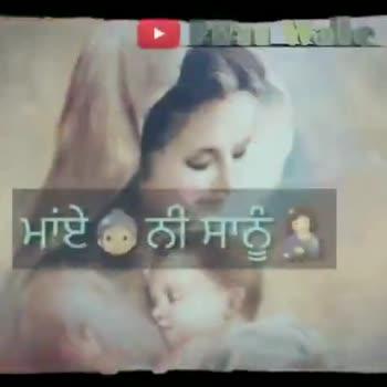 bebe bapu😭😭😭 - ਪਿਆਰ ਮੌਹੱਬਤ ਕਿਹੜਿਆ ਹੈ ਦੱਸ ਜੰਸਾਨੂੰ - ShareChat