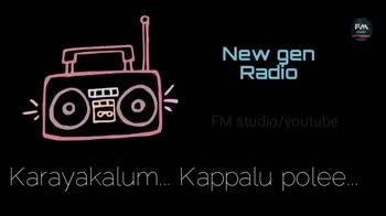 🙋♀️ എൻ്റെ സ്റ്റാറ്റസുകൾ - FM New gen Radio FM studio / youtube Karayakalum . . . Kappalu polee . . . FM New gen Radio FM studio youtube Karayakalum . . . Kappalu polee . . . - ShareChat