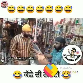 👳♂️asi gabru punjabi by amrinder gill🎶 - 19 war SJ ( t # Ig / @ _ hasslo _ jatto hasslo jatto ਕੱਛੇ ਦੀ ਗਰੰਟੀ ShareChat Vyts got preet _ dhuri _ 81948 _ 43599 Any Post Problem 81948 - 43599 Follow - ShareChat