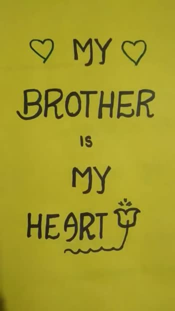 📸Multi screen videos - 9 МУ BROTHER МУ HEARTÝ ♡ MY ♡ BROTHER My HEART - ShareChat