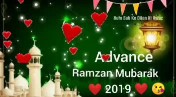 सुप्रभाग - Hum Sab Ke Dilon Ki Awaz Advance · Ramzan Mubarak 2019 Hum Sab Ke Dilon Ki Awaz 20 . Advance Ramzan Mubarak 2019 - ShareChat
