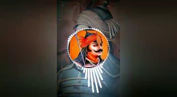 महाराणा प्रताप सिंह जयंती - 1 TUS Avee Player BolbalarajputokanewsongRingtonel - ShareChat