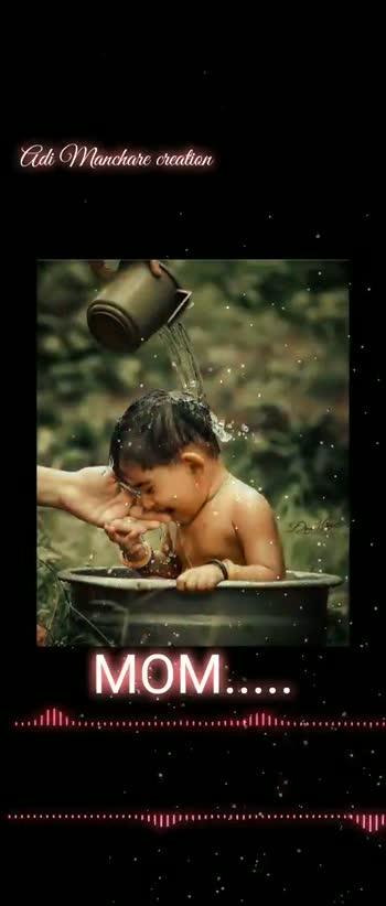 🤰 માં ની મમતા - Adi Manchare creation MOM . . . . . IIIIIIIIIIII Adi Manchare creation MOM . INILE LLLLLLLL BILLIINIIII . LINIILE - ShareChat