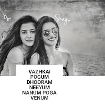 வாட்ஸ்அப் ஸ்டிக்கர்ஸ் - Piri Shagu THONUDHEY NEE ENDHAN PADHI ENDRUM NAAN UNDHAN Piri Shagu - ShareChat