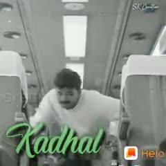 காதல் பாடல் - ShareChat