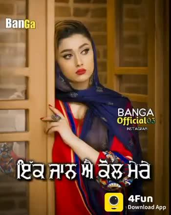 💔 ਦੁਖੀ ਹਿਰਦਾ - Banga BANGA Official 03 INSTAGRAM = ਵੇ ਤੂੰ ਖੁਆਬ ਲੈਣੇ ਹੋਰਾਂ ਦੇ 4Fun Download App Banga BANGA Official o3 INSTAGRAM 4Fun Download App - ShareChat
