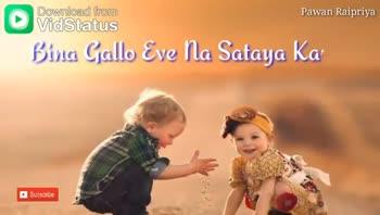 वाट्सएप स्टेटस - Pawan Raipriya Download from Rabb Da Vi Sukar Manayo ► Subscribe Pawan Raipriya Download from ► Subscribe - ShareChat