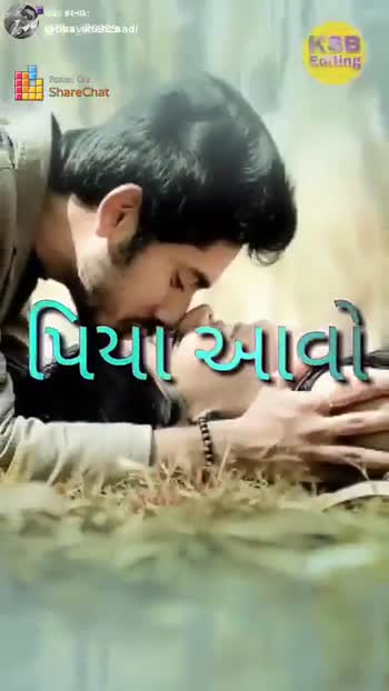 💓 પ્રેમ વિડિઓ - પોસ્ટ કરનાર : @ bijavite na adi Posted On : ShareChat Sharechar ( કાતિ ShareChat bhavik shiyal bhavik6323 200 life is gift avry miniut enjoy001LOVE Y . Follow - ShareChat