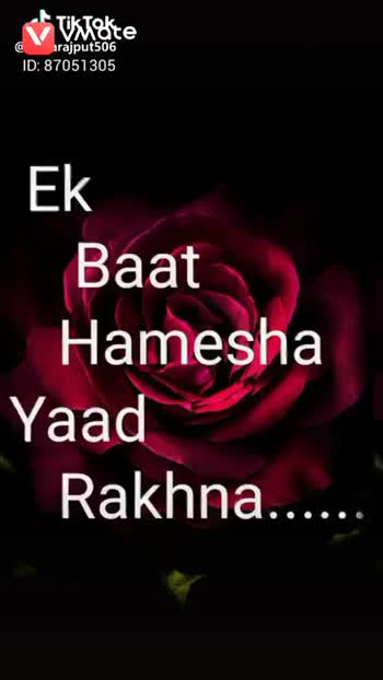 🍝 चाट कॉर्नर 🍝 - Tiktok Mate ID : 87051305 Kisi Se Pyaar Karna Toh Nibhana Zarur . . . . V vmate ID : 87051305 Hurt May Karna . . @ priyarajput506 - ShareChat