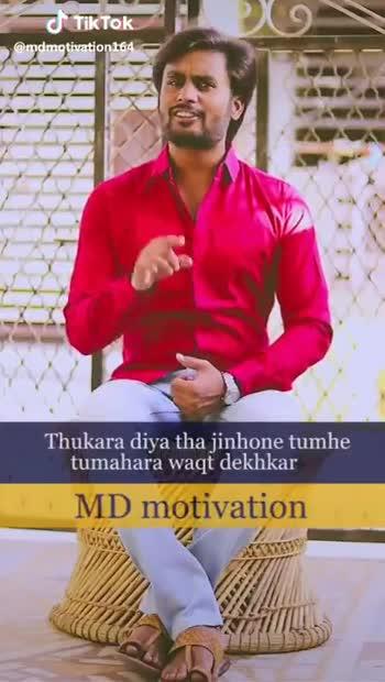 ✌️ આત્મવિશ્વાસ - yadi apke pao me juta nahi hai to afsos mat kijiye MD motivation @ mdmotivation 164 kya apko hai kisi ki fikar ? MD motivation @ mdmotivation 164 - ShareChat