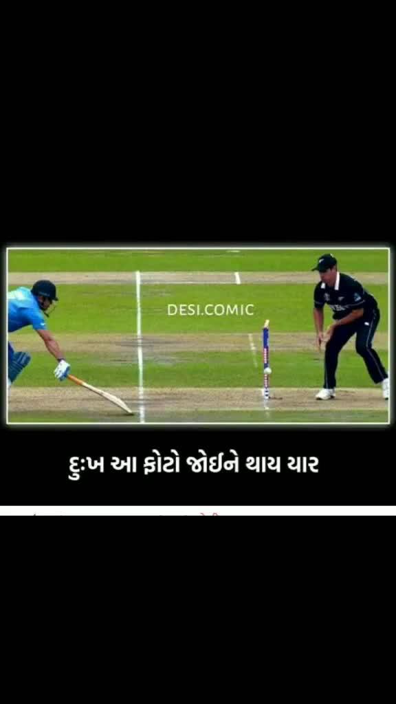 🇮🇳 India vs New Zealand 🇳🇿: સેમી ફાઇનલ - ShareChat