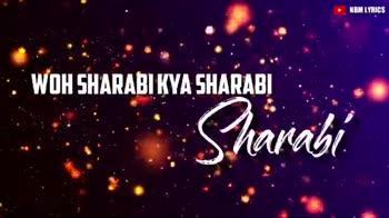📱फुलस्क्रीन Video स्टेट्स - ShareChat