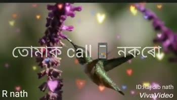 ❤ প্ৰথম প্ৰেম - ShareChat