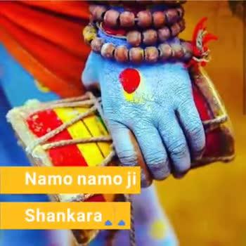 mahadev - ShareChat