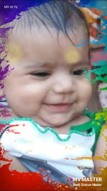 👶 મારું બાળક - ShareChat