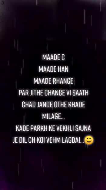 dil de jazbat - ShareChat