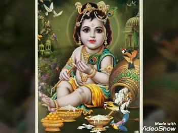 radha krishna - ShareChat