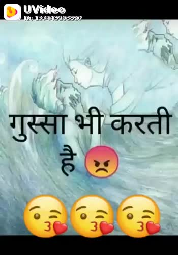 🌺 रामानंद सागर जयंती - ShareChat