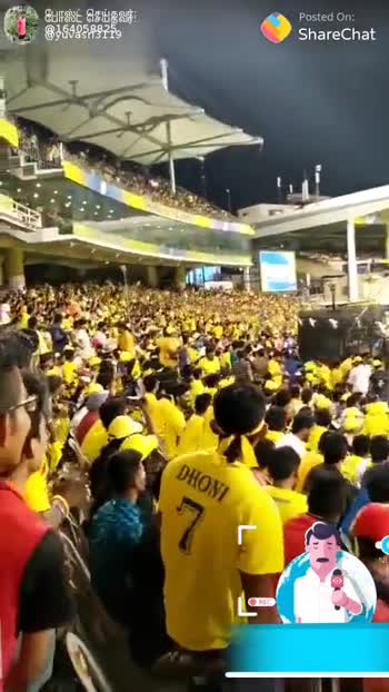 🏏 CSK vs KXIP - போஸ்ட் செய்தவர் : இ164058825 எd85r2TT9 Posted On : ShareChat TOREC ShareChat Vishnu RaM 164058825 Sollura alavuku onnum illa Follow - ShareChat