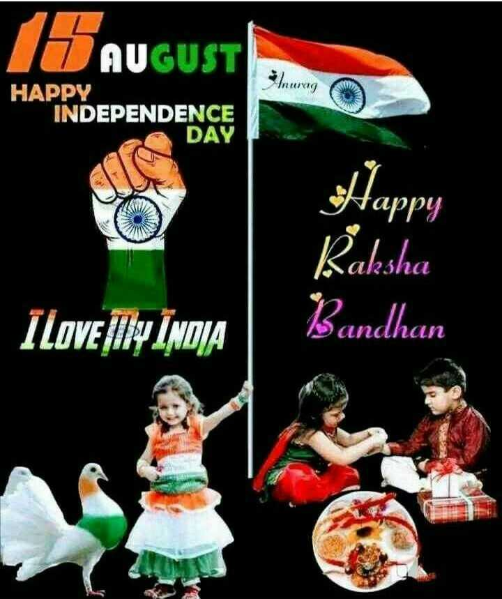 🇮🇳15 august🇮🇳 - AUGUST HAPPY INDEPENDENCE DAY hung Happy Raksha I lovely INDIA Bandhan - ShareChat