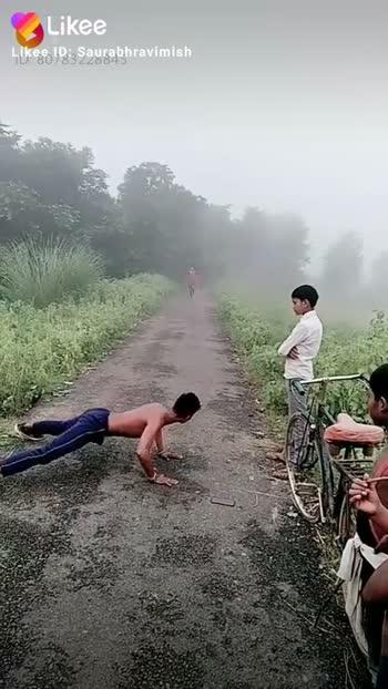 🏕मेरे गांव का वीडियो - ShareChat