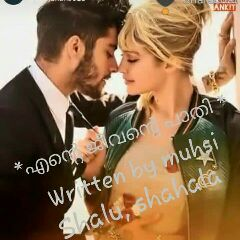 dream angel😉😉 - Author on ShareChat: Funny, Romantic, Videos, Shayaris, Quotes