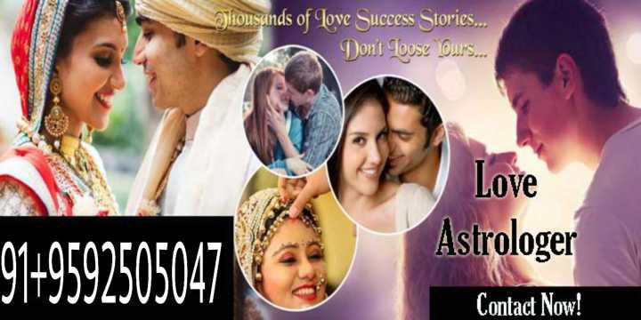 🔯16 जनवरी का राशिफल/पंचांग🌙 - Jhousands of Tove Success Stories . Dont Coose Yours . . . Love 91 - 9592505047 Astrologer Contact Now ! - ShareChat