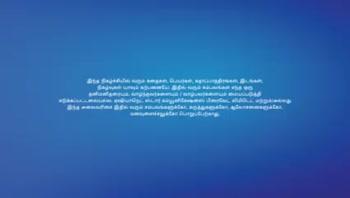 👨👨👧👦  பாண்டியன் ஸ்டோர்ஸ் - 4 கரடி - ShareChat