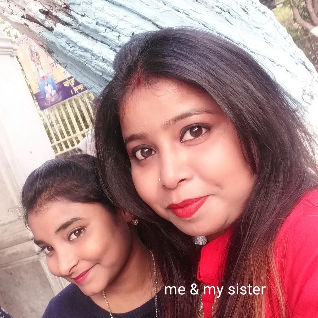আমার শেয়ারচ্যাট স্টোরি - me & my sister - ShareChat