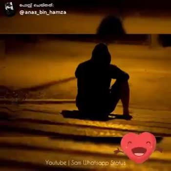 😞 വിരഹം - bol ajud : @ anas _ bin _ hamza Posted on ShareChat Youtube Sam Whatsapp Status - പോസ്റ്റ് ചെയ്തത് . @ anas _ bin _ hamza Posted on ShareChat Youtube | Sam Whatsapp Status - ShareChat