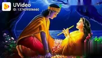 माय विकली - UVideo ID : 137439506660 UVideo ID : 137439506660 - ShareChat