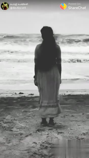 📽️ വീഡിയോ സ്റ്റാറ്റസ് - ShareChat