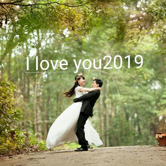 শুভ জন্মদিন ধ্যানচাঁদ🏑 - I love you2019 - ShareChat