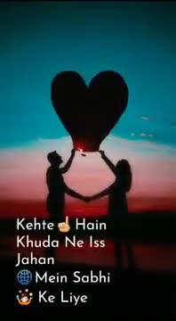 📱फुलस्क्रीन Video स्टेट्स - Kuch Toh Hai Tujhse Raabtast - ShareChat