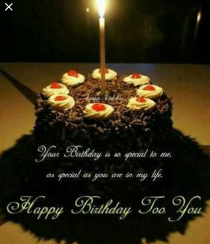 🎂शेअरचॅट वाढदिवस - X Your Bicthday i no special to me , ac special as you are in my life . Happy Bithday Too You - ShareChat