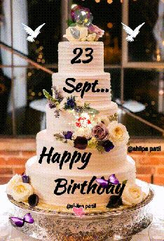 🎂 જન્મદિવસ - ShareChat