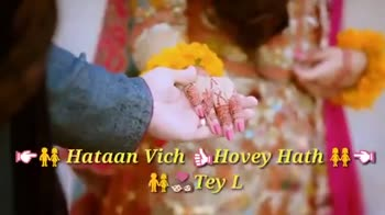 ❤️  ਰੋਮੈਂਟਿਕ ਵਿਡੀਓਜ਼ - # Worldwide Video 3 Supre Subscribe For More Video TK Supna - Ey Mera Vich In Aavey Wey reri 6 Ho Japan - ShareChat