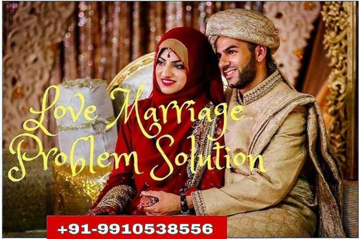 🔯17 जनवरी का राशिफल/पंचांग🌙 - Marriage Onion + 91 - 9910538556 - ShareChat
