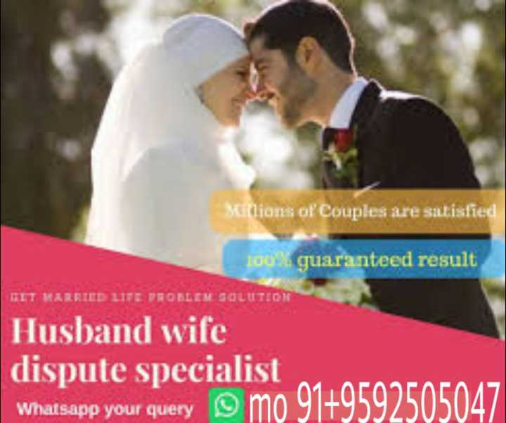 🔯17 फरवरी का राशिफल/पंचांग🌙 - Millions of Couples are satisfied Jo guaranteed result GET MARRIED LITE PROBLEM SOLUTION Husband wife dispute specialist Whatsapp your query mo 91 + 9592505047 ) Whatsapp your query - ShareChat