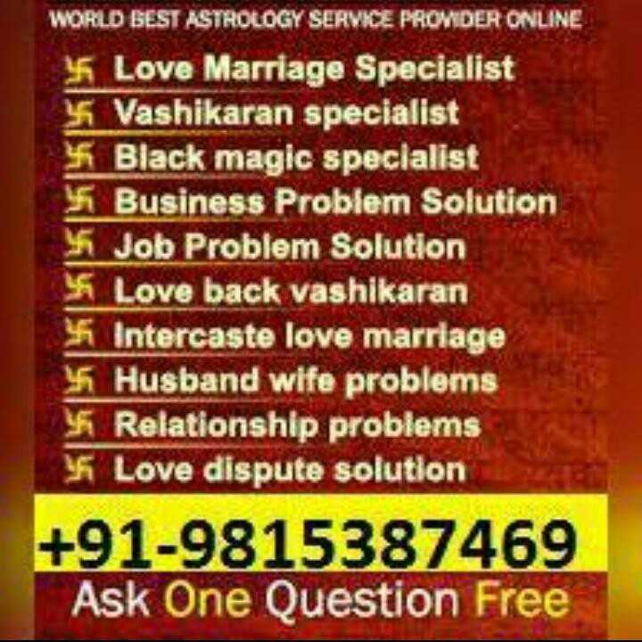 🔯17 फरवरी का राशिफल/पंचांग🌙 - WORLD BEST ASTROLOGY SERVICE PROVIDER ONLINE Love Marriage Specialist * Vashikaran Specialist * Black magic specialist Business Problem Solution Si Job Problem Solution Love back vashikaran Intercaste love marriage Husband wife problems Relationship problems Love dispute solution + 91 - 9815387469 Ask One Question Free - ShareChat