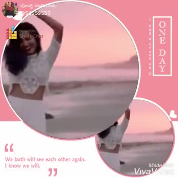 Vidya Vox 😘 - 3 ಪೋಸ್ಟ್ ಮಾಡಿದ 254359557 OZA We both will see each other again . I know we will . Made Vivaldes ShareChat shiva Kumar v 54359557 i love my ded Follow - ShareChat
