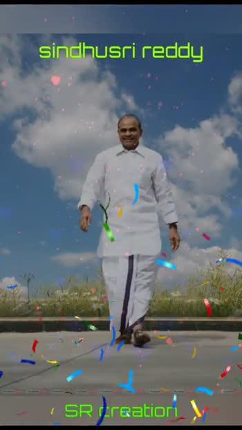 ysr songs Videos 🌷🌼 sindhusri reddy🌼🌷 - ShareChat - Funny