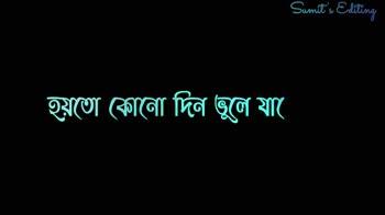 আমার সোনার বাংলা🏵 - ShareChat