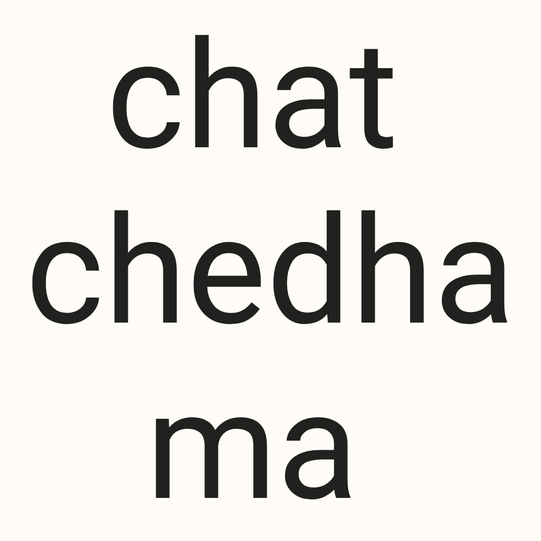 potti.... - chat chedha ma - ShareChat